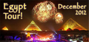Banner for Egypt 2012 tour with Robert Schoch